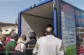 حقيقة سيارة تنصب باسم «وزارة الزراعة» في «النفق» و«السيل» بأسوان