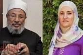 تجديد حبس علا القرضاوي 15 يوما لاتهامها بتمويل جماعة إرهابية