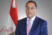 رئيس الوزراء يقرر: إجازة عيد الأضحى المبارك من السبت إلى الأربعاء 14 أغسطس 2019