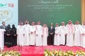 مجموعة لولو تكشف خطتها للتوسع احتفالا بالذكري السنوية العاشرة بالسعودية