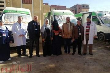 وكيل وزارة الصحة بالفيوم تتفقد القافلة الطبيةبقرية شكشوك وتزور مستشفى ابشواى
