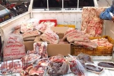 إعدام 941 كيلو أغذية غير صالحه للاستهلاك الآدمى خلال حملات مكثفة