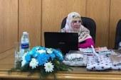 تعزية ومواساة من الدكتور / أحمد العطار لأسرة المغفور لها بإذن الله الدكتورة / ناريمان إسماعيل  ( إنا لله وإنا إليه راجعون )