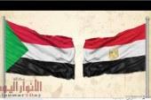 مصر يا اخت بلادى لمسه حب لاهلنا العالقين بنكهه مصريه