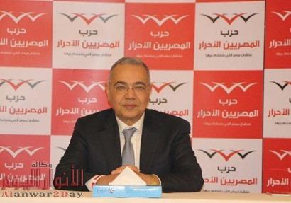 المصريين الأحرار: الأعمال الإرهابية الخسيسة التى ينفذها أعداء الحياة والإنسانية لن تعيق مسيرة مصر