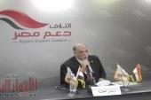 """زعيم الأغلبية البرلمانية: مناورة """"حسم 2020"""" أكدت أن شعب مصر  كله جنود  أذا لزم الأمر"""