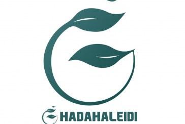 المستشارة القانونيّة غادة العيدي توضّح كلّ ما يتعلَّق بقضايا التخلّي عن الحضانة