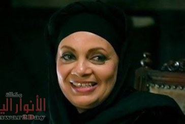 """عفاف رشاد تكشف عن دورها في """"الحوت الأزرق"""" وتعلق :العمل يناقش قضية هامة"""