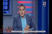 بالفيديـو..معتز عبد الفتاح: السيسي يحاول إنقاذ مصر من أخطاء الرؤساء الثلاثة السابقين