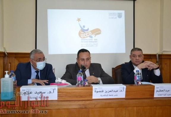 قنصوة : نستهدف رسم مستقبل مهني أفضل لخريجي هندسة الإسكندرية