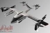 """اتصالات ترشح مفهوم """" التنقل الجوي الحضري"""" الذي طورته هيونداي العالمية  في قائمة """"أفضل الابتكارات في عام 2020"""