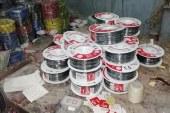 جهاز حماية المستهلك يضبط مصنع لإنتاج الخراطيم والأسلاك الكهربائية يقوم بتقليد علامة تجارية شهيرة بالقليوبية .
