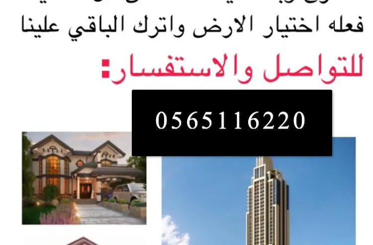 04E1CD49-577F-4622-A88E-4D94032D1702
