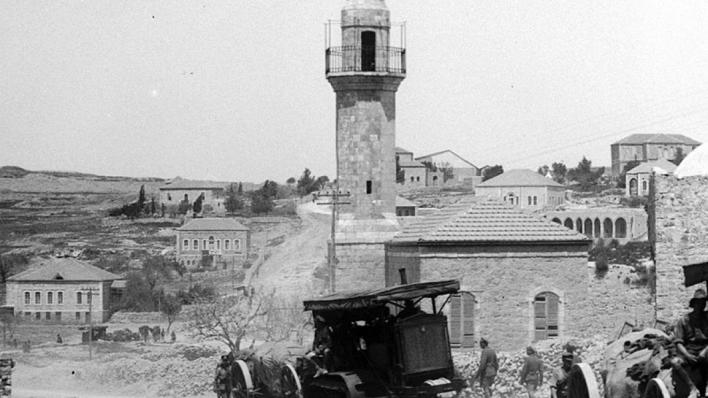 حي الشيخ جراح عام 1936 (مكتبة الكونغرس)