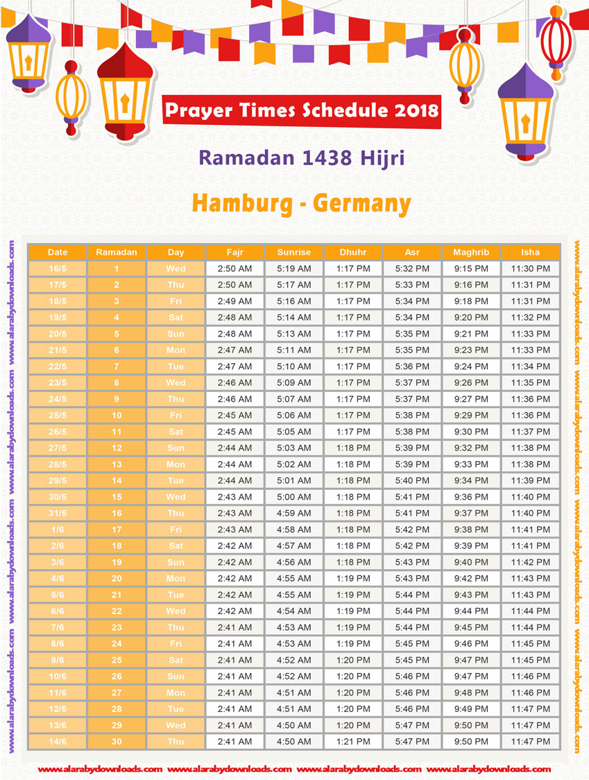 امساكية رمضان 2018 هامبورج المانيا تقويم 1439 Ramadan Imsakia