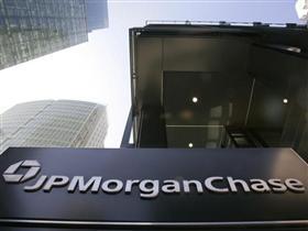 JPMorgan Chase 5.6 milyar dolar kar etti