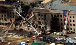 11 Eylül kurbanlarının külleri çöpe atılmış