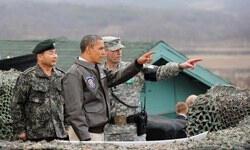 ABD Başkanı Obama Kuzey ile Güney Kore arasındaki bölgeye gitti