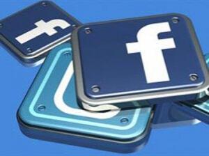 İşte Facebook'tan kullanıcılara yenilikler