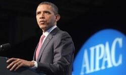 Obama, İsrail'in yüreğine su serpti
