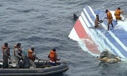 Air France uçağı pilotaj hatası ve teknik hata nedeniyle düştü