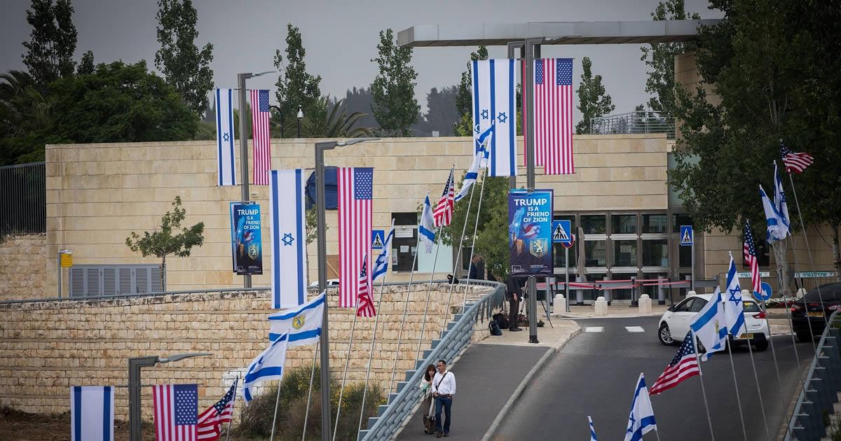 Yandaş firma ABD'nin Kudüs Büyükelçiliği inşaatına ortak oldu