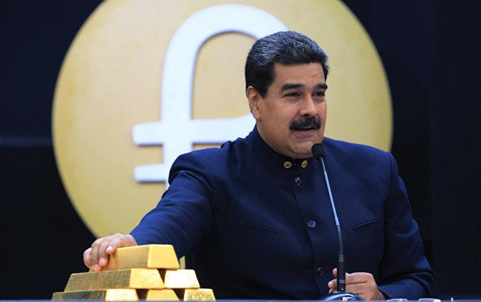 Venezüella muhalefeti: Maduro yönetimi ülkeden en az 8 ton altın kaçırdı