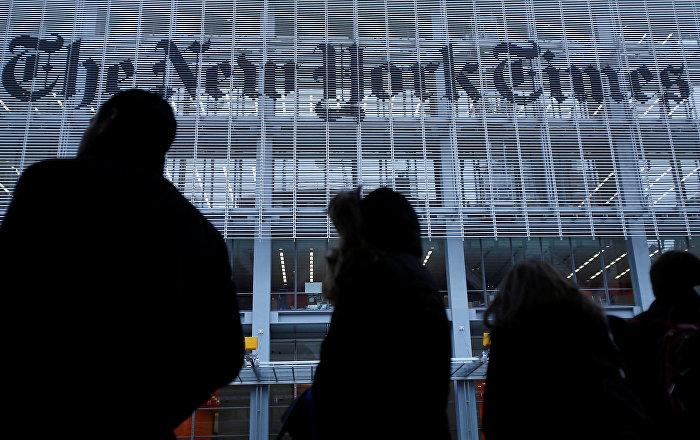 NYT'den Trump'ın 'ihanet' dediği haberle ilgili açıklama: Başkanın kendi danışmanları bir sıkıntı görmemişti