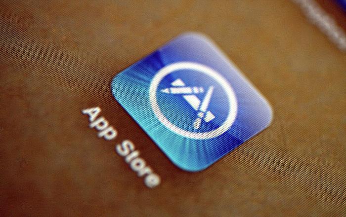 Apple elektronik sigara uygulamalarını kaldırdı
