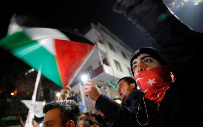 Trump'ın 'Yüzyılın Anlaşması' planı, İstanbul'da protesto edildi