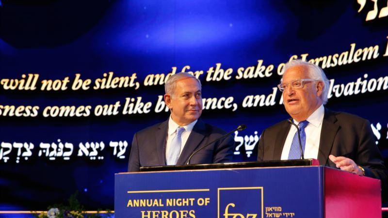 ABD'den İsrail'e 'Acele Etme' Uyarısı