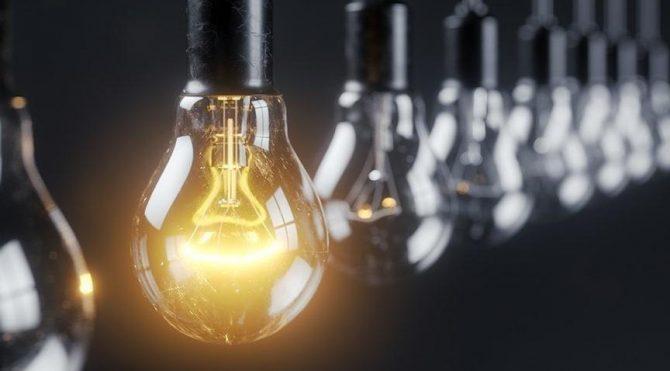 Elektrik ve doğalgaz faturası ertelendi mi? Kimlere doğalgaz faturası kesilmeyecek?