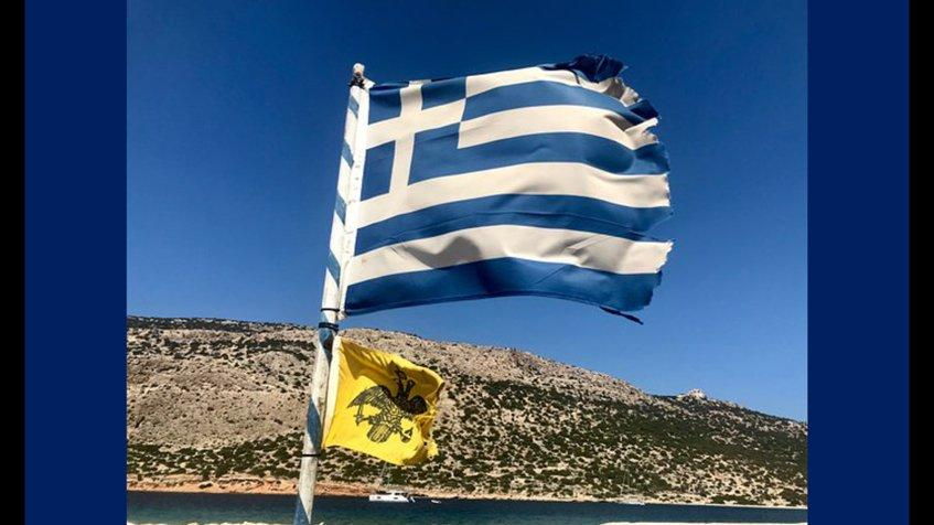 AKP'den Yunanistan'a kınama