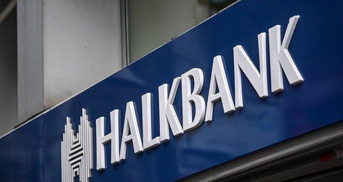 ABD'deki Halkbank davasında temyiz duruşması bugün yapılacak