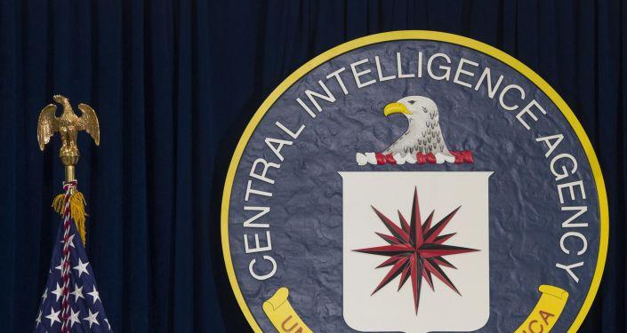 CIA Başkanı, İran'ı konuşmak için İsrail'e gelecek