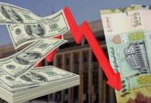 Photo of الريال اليمني يسير باتجاه هذا الرقم مقابل الدولار وخبراء يكشفون الاسباب والجهة المستفيدة