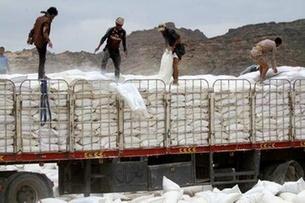 Photo of الأمم المتحدة تقطع المساعدات الإنسانية عن مناطق سيطرة الحوثيين باليمن