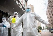 Photo of من اليابان.. 7 نصائح لتجنب عدوى فيروس كورونا