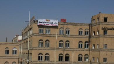 Photo of الحوثيون يكشفون محصلة ضحايا الامطار والسيول والمنازل المتضررة ويطلقون 5 تحذيرات (تفاصيل)