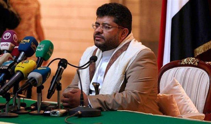 Photo of الحوثيون يتهمون بريطانيا بقتل اليمنيين ويوبخون سفيرها بحِدة (تفاصيل)