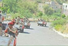Photo of الشرطة العسكرية تنسحب من الحجرية ووزارة الدفاع تحذر من تبعات خطيرة (تفاصيل)