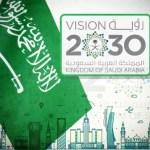 رؤية المملكة 2030م وطموح الشباب السعودي يفجران الخير للسعودية