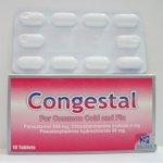 كونجستال Congestal Tablets أقراص لعلاج نزلات البرد والانفلونزا