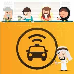 ايزي تاكسي خدمة التوصيل الامنة والمتوفرة طوال اليوم