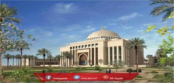 ترتيب الجامعات السعودية حسب الأفضلية