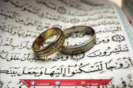 حكم الزواج العرفي للمطلقة وشروط اتمامه