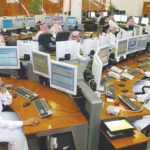 نصوص نظام الاجازات الجديد القطاع الخاص للسعوديين بالتوضيح