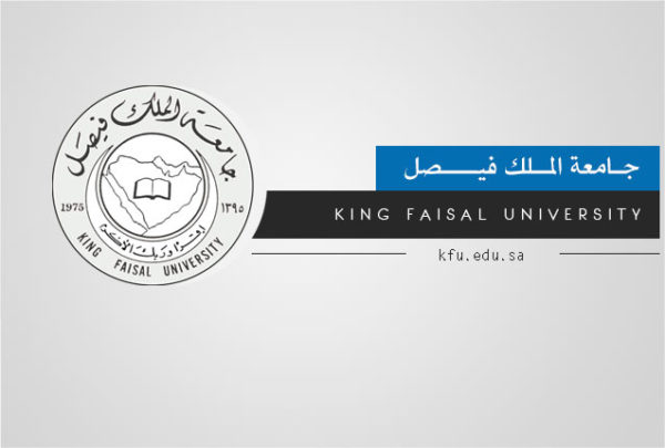 """البلاك بورد جامعة الملك فيصل """" التعليم الالكتروني """""""