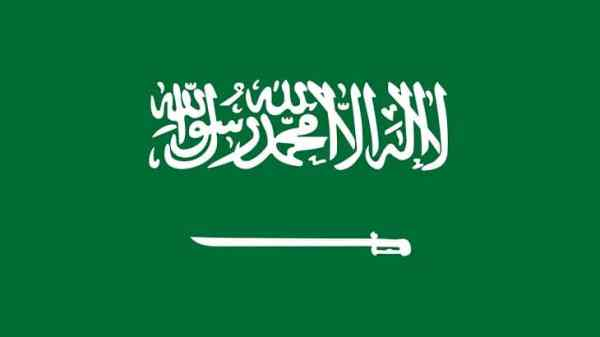 شعر عن السعوديه روعه