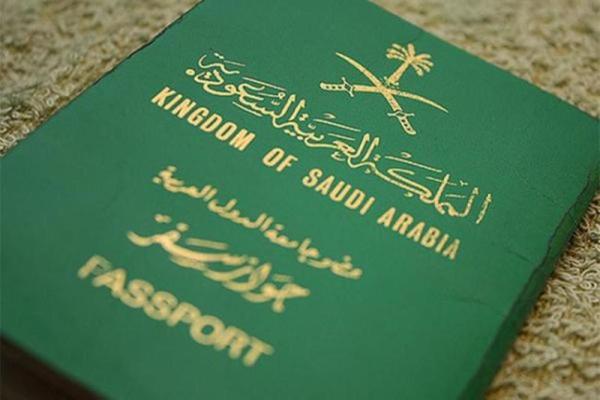 نموذج اصدار جواز سفر سعودي